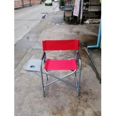 เก้าอี้พับพร้อมที่วางแก้ว
