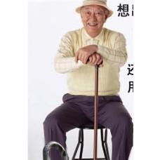 เก้าอี้ไม้เท้า4ขา TK401